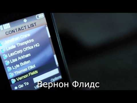 Блог Джокера Дальнейшие Доказательства 1 серия[Dub] - DomaVideo.Ru