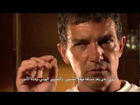 أنطونيو بانديراس يروي وقائع الثورة التونسية كما عاشها