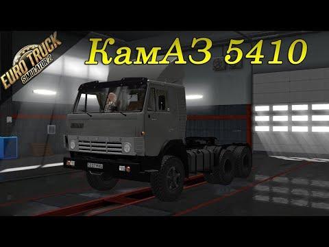 KamAZ 5410 Legend USSR v2.1 1.30