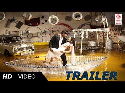 Latest Kannada Trailer | 143 Nooranalavathamuru Movie Teaser