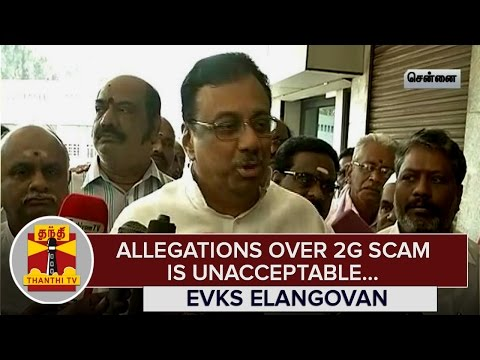 Allegations-over-2G-Scam-is-Unacceptable--E-V-K-S-Elangovan--Thanthi-TV