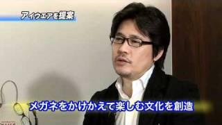 ジェイアイエヌ後篇/Japan Venture