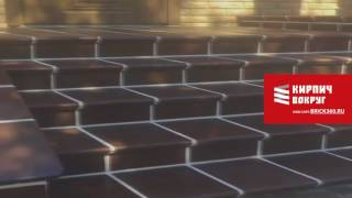 Фронтальная ступень Lichtgrau, ABC