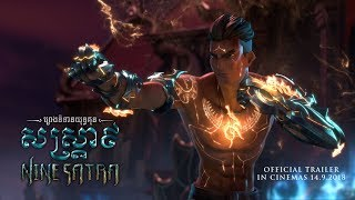 9 Satra   Trailer