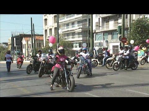 Greece Race for the Cure: Ο γύρος της Αθήνας ενάντια στον καρκίνο του μαστού