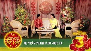 Giới Thiệu Phim Ngắn Tết Đoàn Viên [Hương Sắc Tết Việt] (Official)