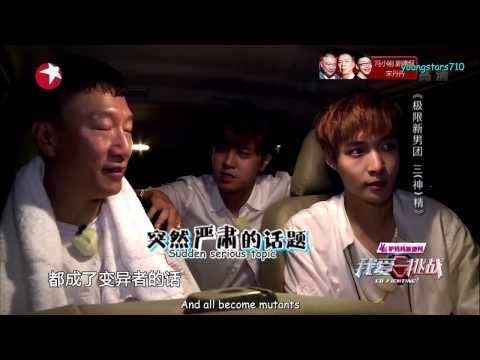 [ENGSUB] Yixing, XiaoZhu, HongLei moment - Go Fighting Ep 12 BTS Cut