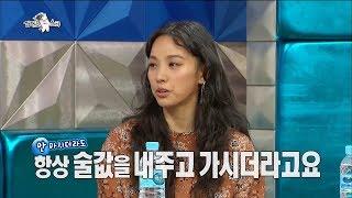 LEE HYO RI#008: Felt attracted to Kim Gura @The Radio Star 20170705LEE HYO RI : singerVlive : http://channels.vlive.tv/E163B9/videoYoutube : http://www.youtube.com/user/leehyorio...Instagram : https://www.instagram.com/hyoleehyolee/
