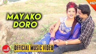 Mayako Doro - Subash Sharma Rijal/Parbati karki/Sabitri lamichhane