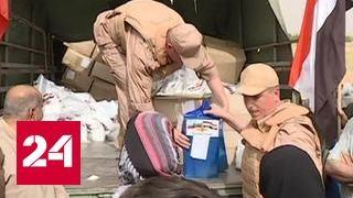 В Алеппо, Дамаске и Латакии проведены очередные гуманитарные акции
