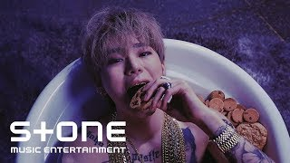 지코 (ZICO) - Tough Cookie (Feat. Don Mills) MV