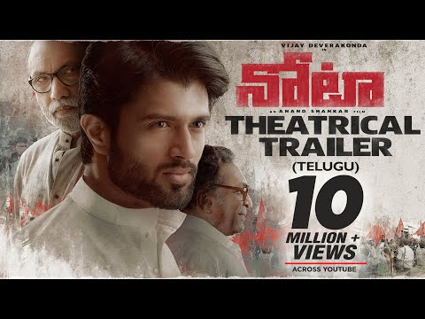 NOTA OFFICIAL TRAILER