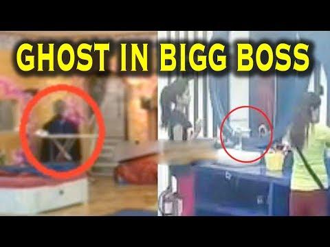 Omg! Big Boss House Is Haunted ?