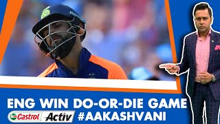 #CWC19: ENGLAND win DO-OR-DIE encounter | First LOSS for INDIA | Castrol Activ #AakashVani
