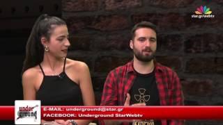 UNDERGROUND επεισόδιο 21/3/2017