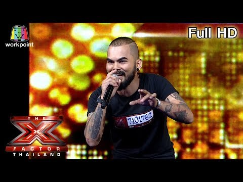 99 Problems - เหนือ | The X Factor Thailand