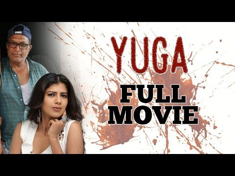 Yuga Tamil Full Movie | Ashok | Sukumar | Nassar | Santhoshi