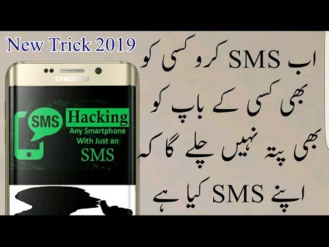 Love SMS - How To Use SMS New Trick 2019