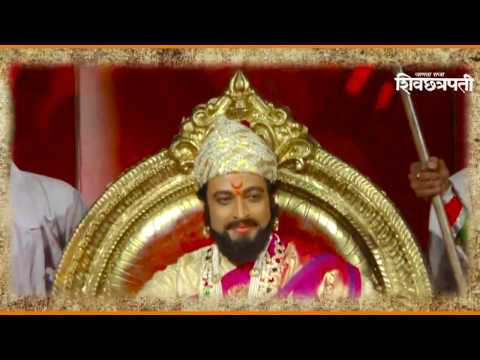 Video Janata Raja ShivChhatrapati download in MP3, 3GP, MP4, WEBM, AVI, FLV January 2017