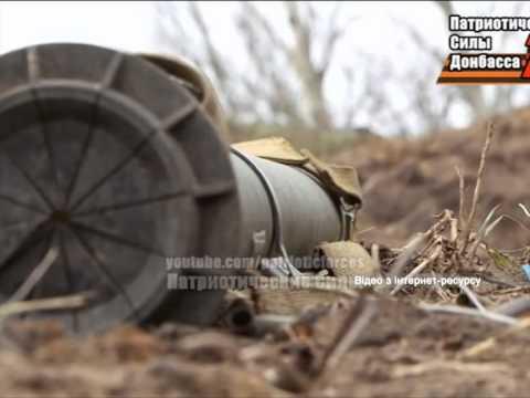 Боевики напали на Трехизбенку, есть раненые