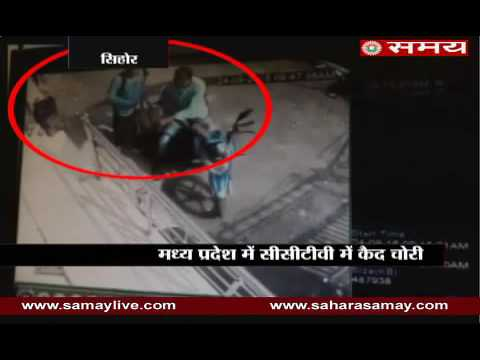 Caught on CCTV, A thief escaped with jewelery worth Rs 30 lakh in bag