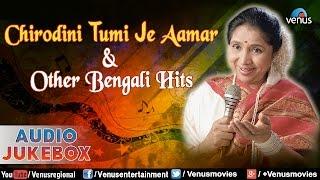 Asha Bhosle  Chirodini Tumi Je Aamar  Other Bengali Hits Audio Jukebox