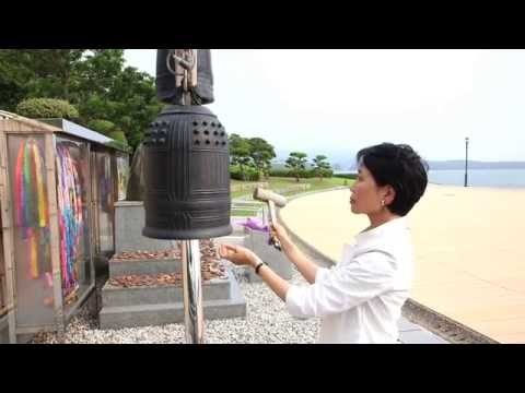 GEF CEO Naoko Ishii at the Minamata Memorial