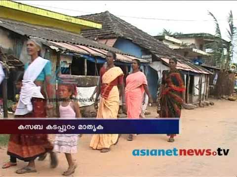 Women campaign againt alcoholism in Kazaba beach : Kudiyalla Jeevitham Asianet News campaign