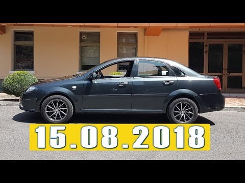 МАШИНА НАРХЛАРИ | MASHINA NARXLARI | 15.08.2018