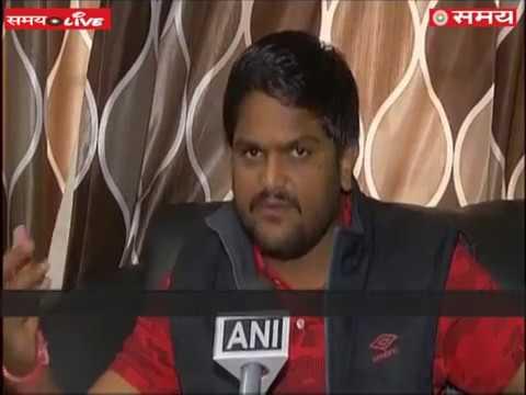 Patidar movement leader Hardik Patel spoke on Invitation to join Congress