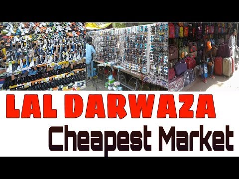 WHOLESALE AND RETAIL ||  CHEAPEST MARKET || LAL DARWAZA , AHMEDABAB