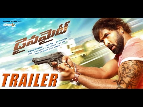 Dynamite Telugu Movie trailer HD