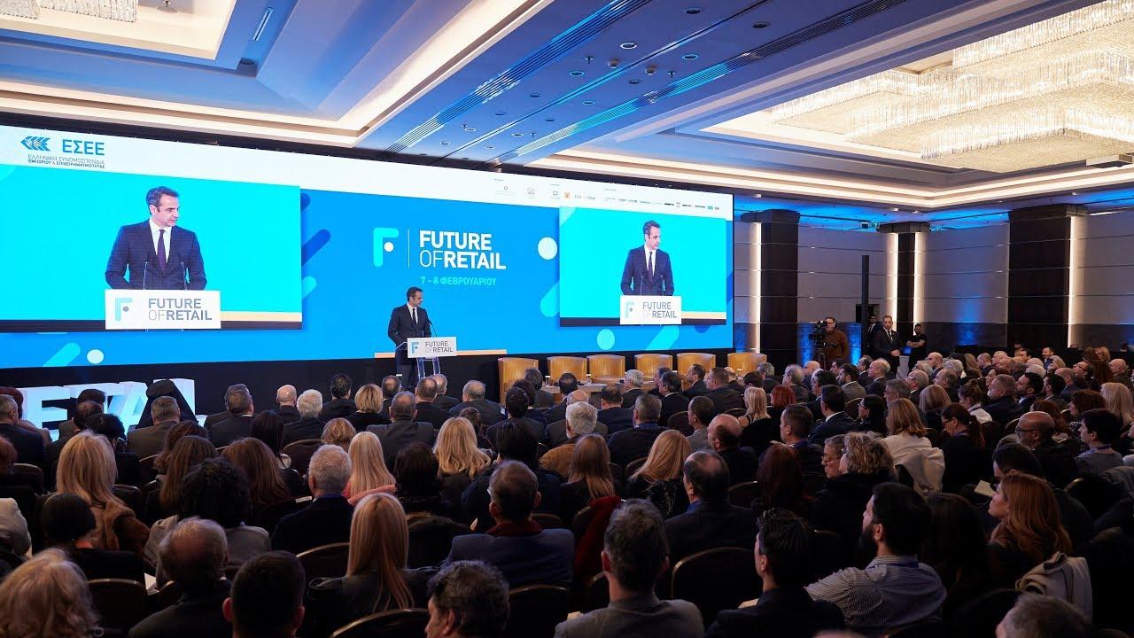 Χαιρετισμός του Πρωθυπουργού Κυριάκου Μητσοτάκη στο Συνέδριο «Future of Retail» της ΕΣΕE
