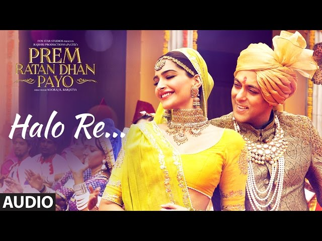 Prem Ratan Dhan Payo Film Ringtone - Song Mp3 Music