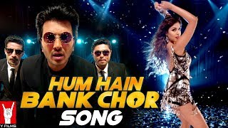 Nonton Hum Hain Bank Chor Song   Bank Chor   Riteish Deshmukh   Kailash Kher Film Subtitle Indonesia Streaming Movie Download