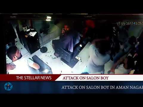 Video attack on salon boy in aman nagar, jalandhar, punjab download in MP3, 3GP, MP4, WEBM, AVI, FLV January 2017
