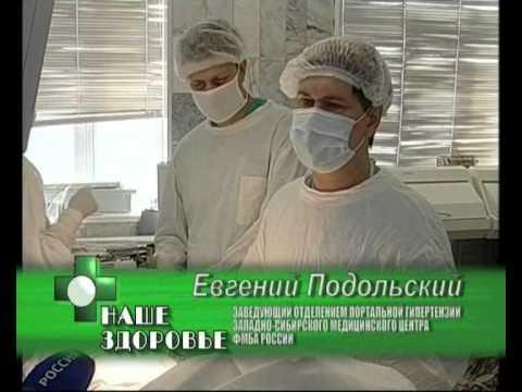 Лапароскопическое удаление селезенки