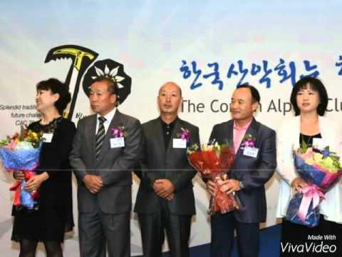 창립70주년 기념식PPT-이무성 회원 촬영