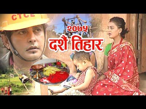 (New Dashain Tihar Song 2075/2018 | Dashain Tihar | Bishnu Majhi |Sundar Mani | Khuman Adhikari - Duration: 34 minutes.)