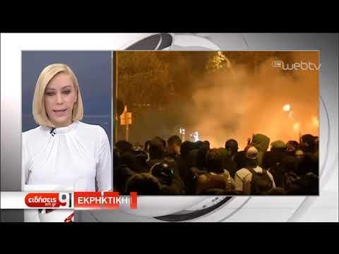 Διαδηλώσεις διαμαρτυρίας και επεισόδια στη Βαρκελώνη | 18/10/2019 | ΕΡΤ