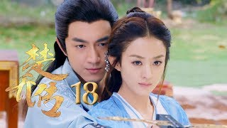 Nonton           Princess Agents 18 Eng Sub                                                            Film Subtitle Indonesia Streaming Movie Download