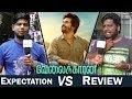 Velaikkaran Movie FDFS Review | Expectation (Vs) Audience Review | Sivakarthikeyan, Nayanthara