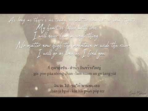 [Lyrics] Love Destiny OST Bhuppae Sunniwat บุพเพสันนิวาส English Subtitle
