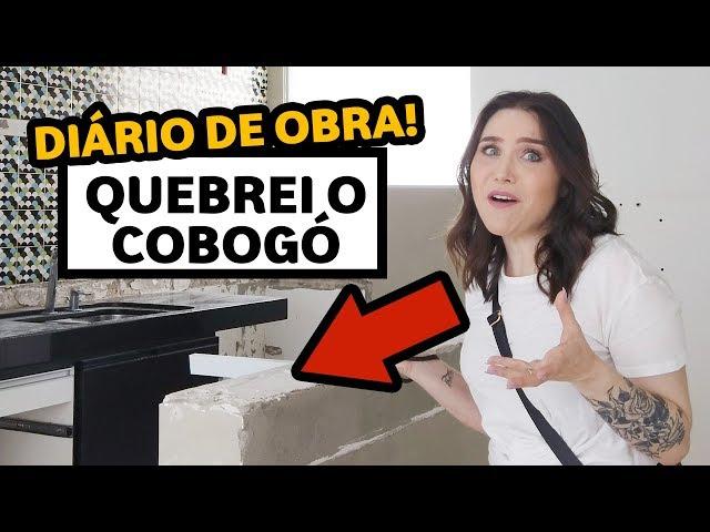 COMEÇOU a obra! Veja como vai ficar! | Lu Ferreira | Chata de Galocha - Chata de Galocha