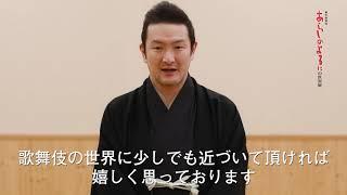 新作歌舞伎 あらしのよるにの世界展