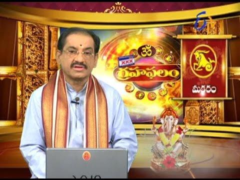 Subhamastu | 19th  October 2016 | Full Episode| ETV Telugu