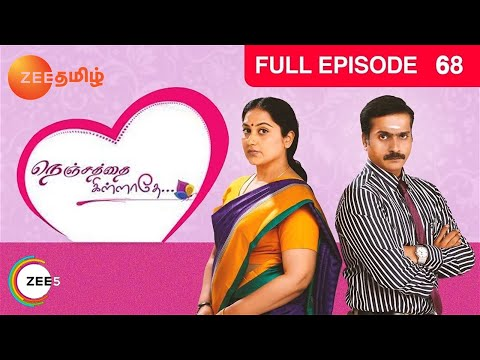 Nenjathai Killathey 26-09-2014   Zee Tamil Official YouTube Video