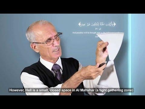 سورة الرحمان عروس القرآن Ali mansour kayali د علي منصور الكيالي