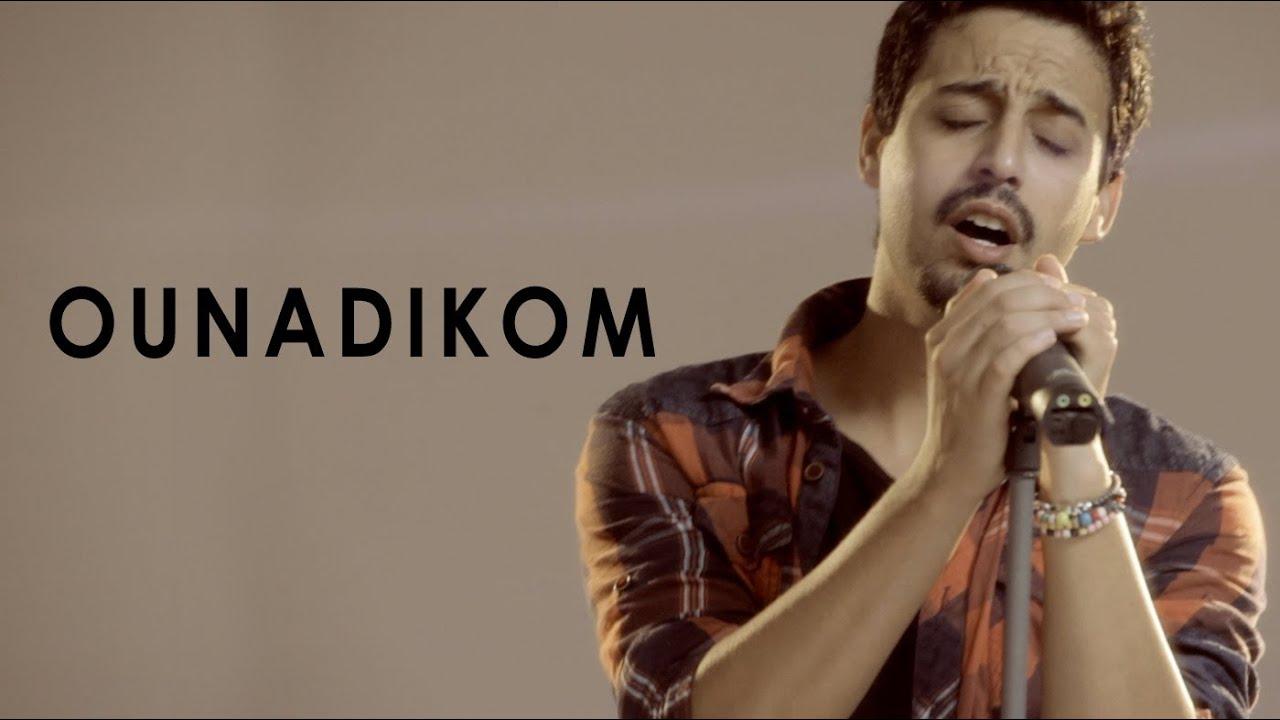 أغنية رائعة للفنـان ياسين جرام : أنــاديكــم   زووم