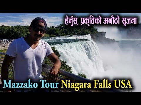 (Niagara Falls : Natural Wonder of the World || हेर्नुस्, प्रकृतिको अनौठो सृजना || Mazzako TV - Duration: 11 minutes.)